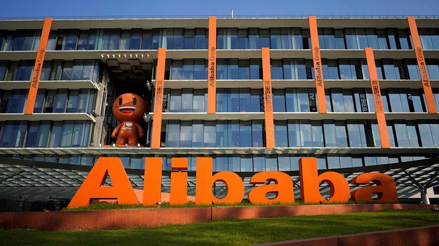 Alibaba запускает рынок NFT для торговли авторскими правами
