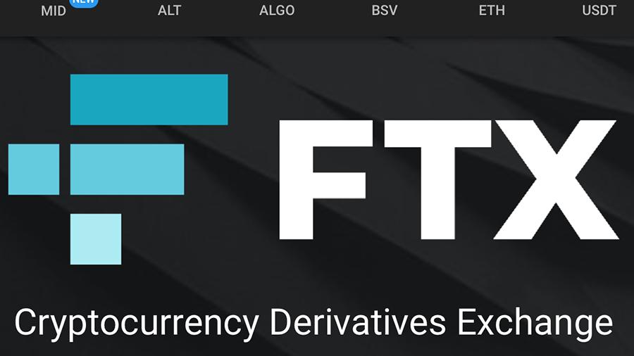 Биржа криптовалютных деривативов FTX запустила торговлю опционами на биткоин