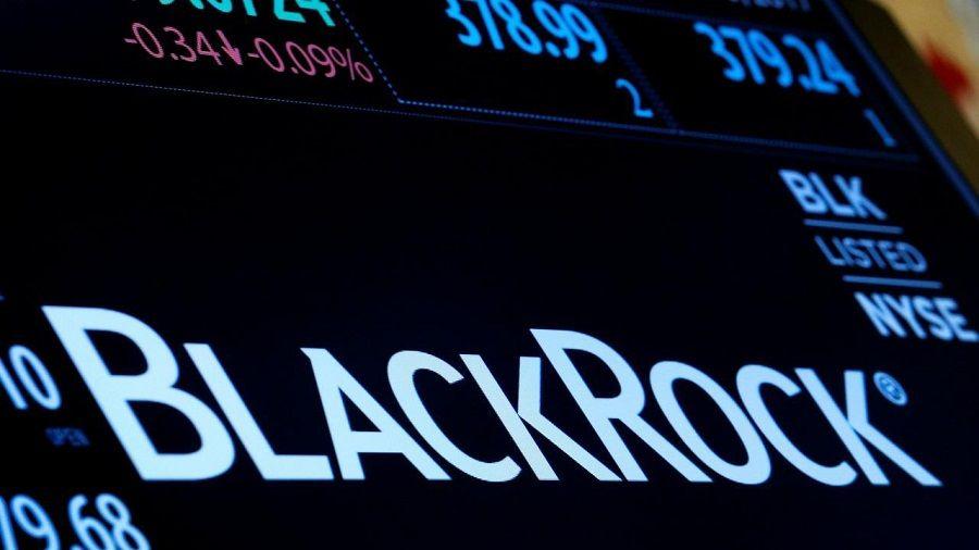 BlackRock инвестировала $383 млн в майнинговые компании