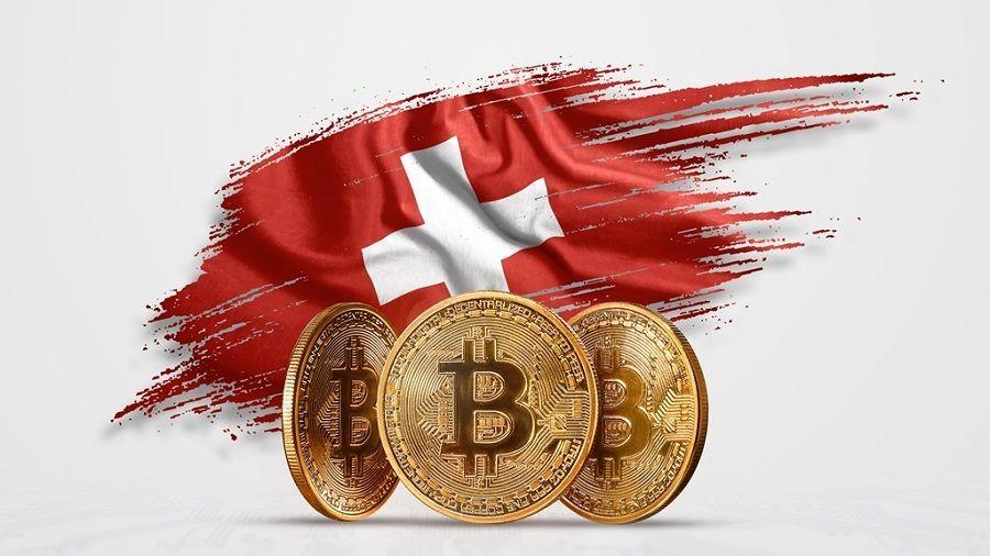 Некоммерческая организация 2B4CH предложила внести биткоин в Конституцию Швейцарии