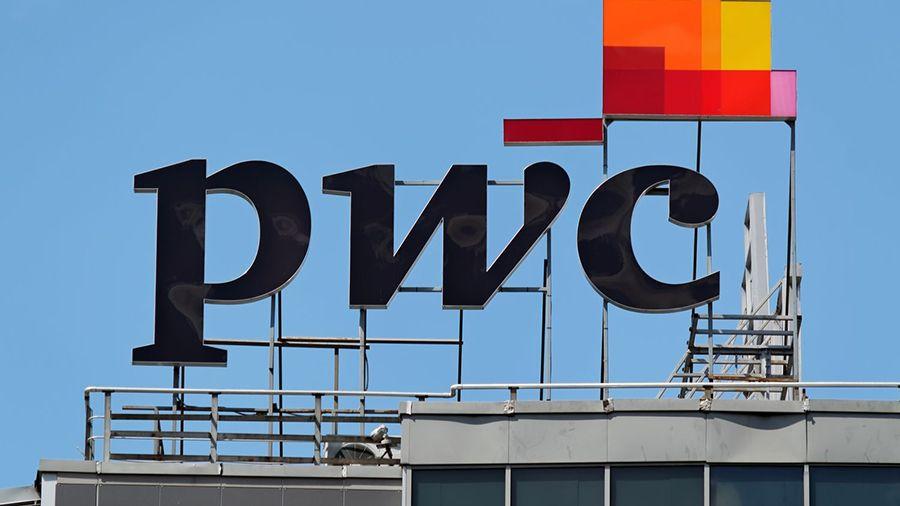 Отчет PwC: блокчейн приведет к росту мировой экономики на $1.76 трлн к 2030 году