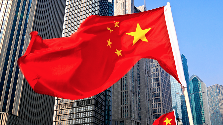Народный банк Китая выпустит стандарты для индустрии финтеха и блокчейна