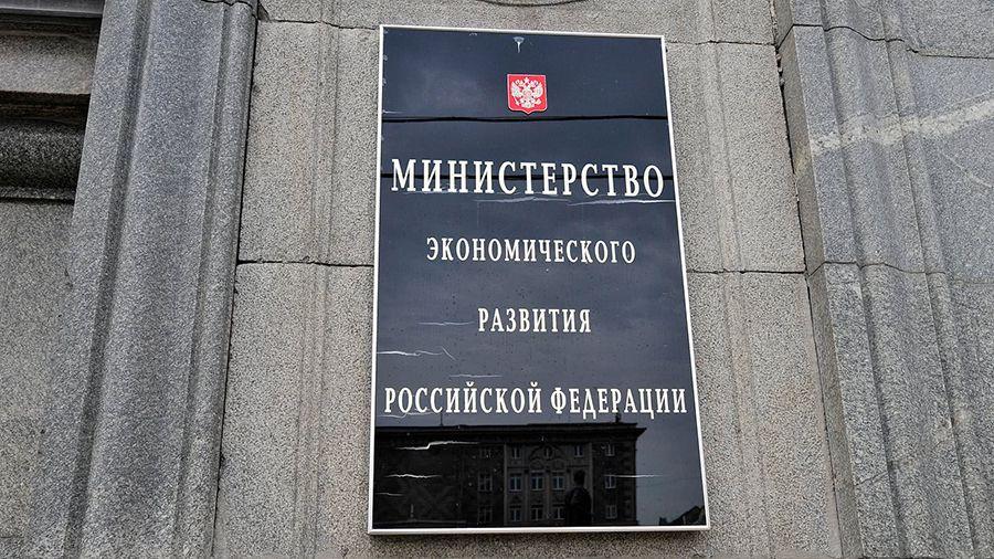 minekonomiki_raskritikovalo_rassmatrivaemoe_gosdumoy_regulirovanie_kriptoaktivov.jpg
