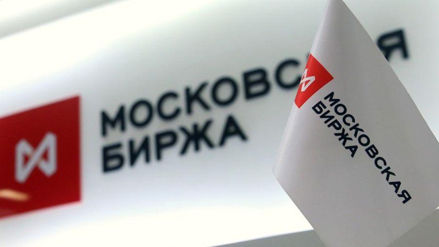 Криптовалюта на московской бирже новости криптовалют emc2