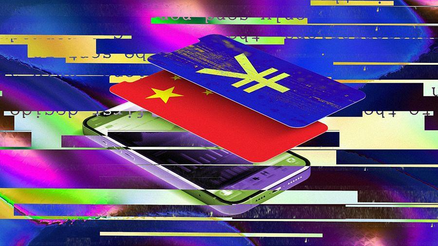 В пекинском метро начала действовать оплата проезда в цифровом юане