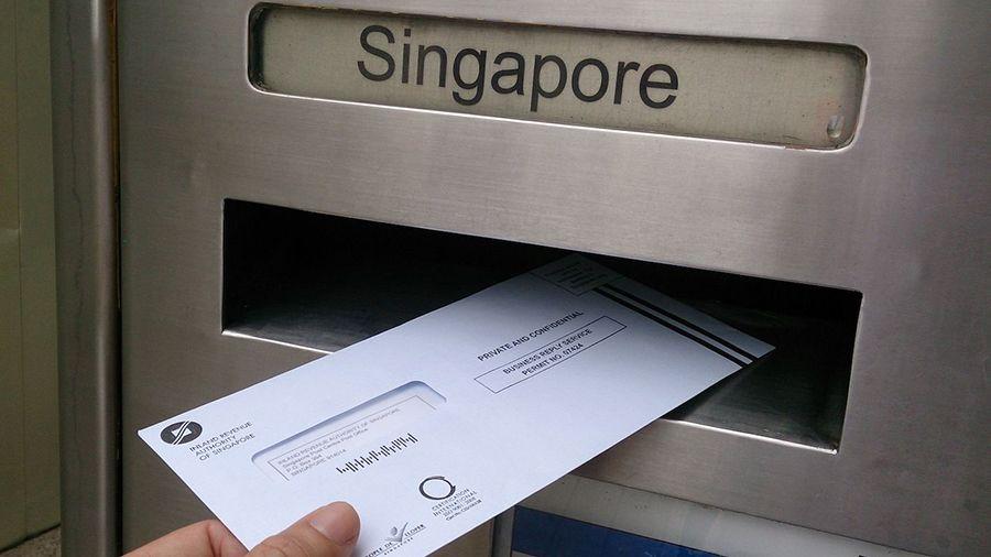 singapur_ne_budet_oblagat_nalogom_monety_forkov_i_besplatnykh_razdach_tokenov.jpg