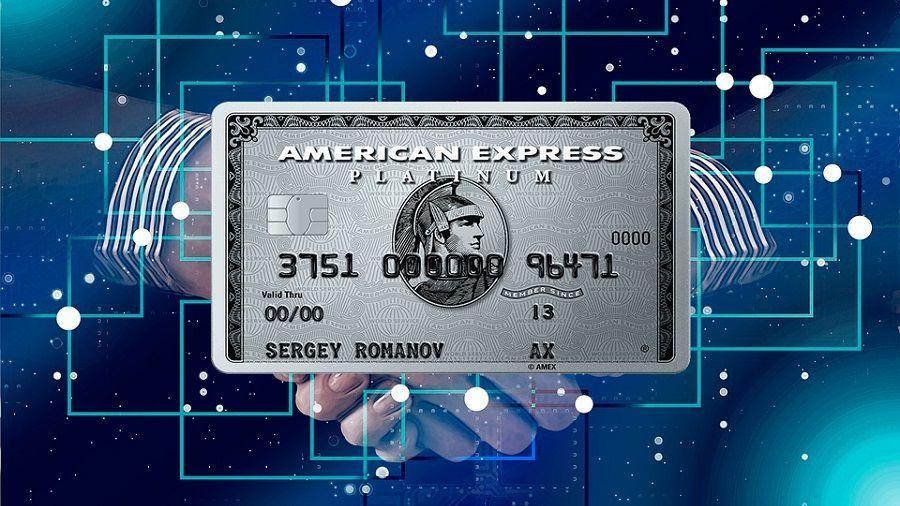 american_express_investirovala_v_kriptovalyutnuyu_torgovuyu_platformu_falconx.jpg