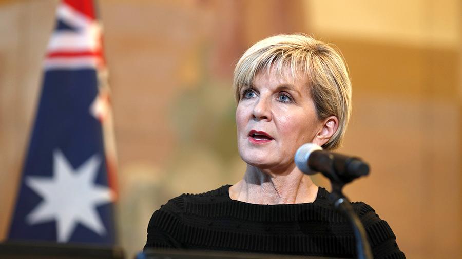 В Австралии представлен новый закон для борьбы с киберпреступностью