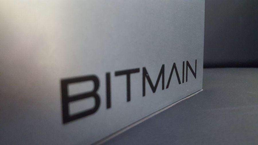 Суд Шэньчжэня заморозил активы дочернего подразделения Bitmain на $676 тысяч