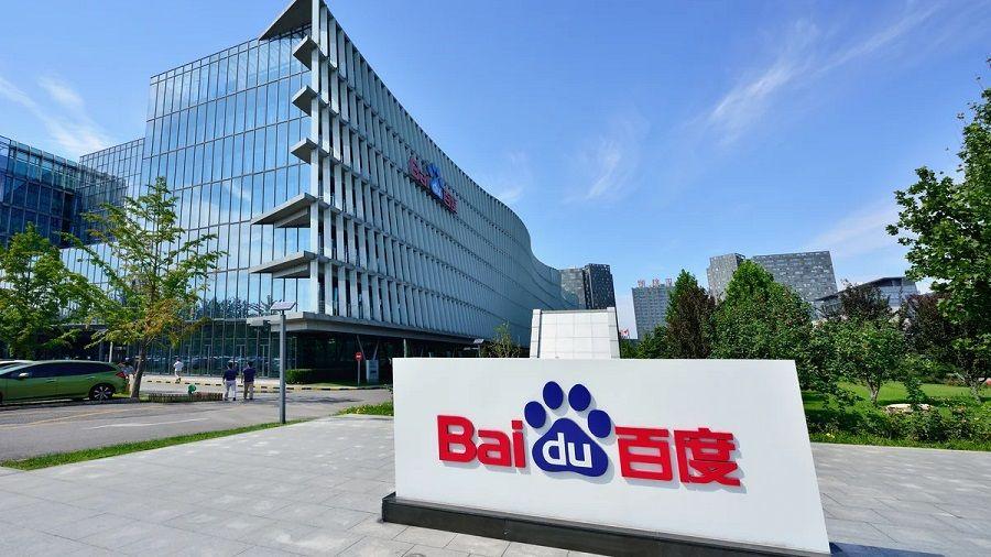 Baidu запустил сервис для простой разработки децентрализованных приложений