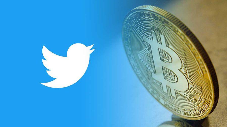 В Твиттере появился символ биткоина