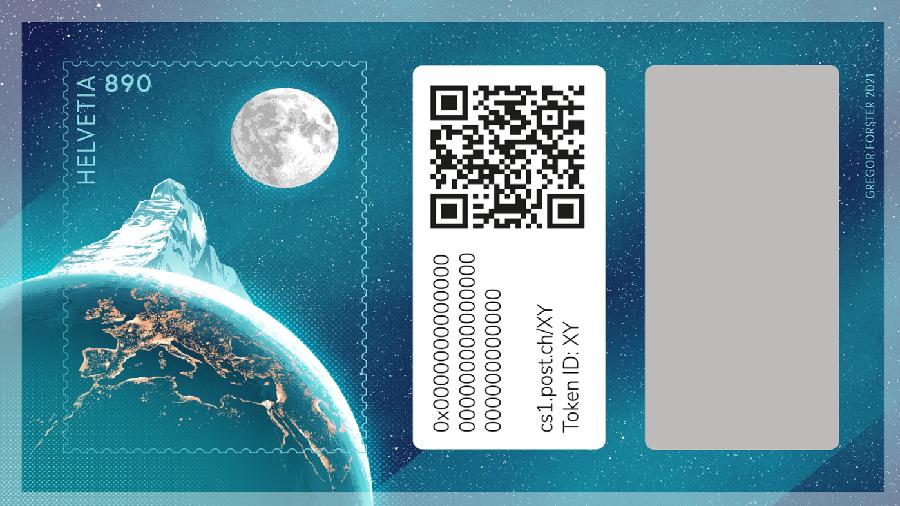 Почта Швейцарии выпустит первую в стране криптовалютную марку