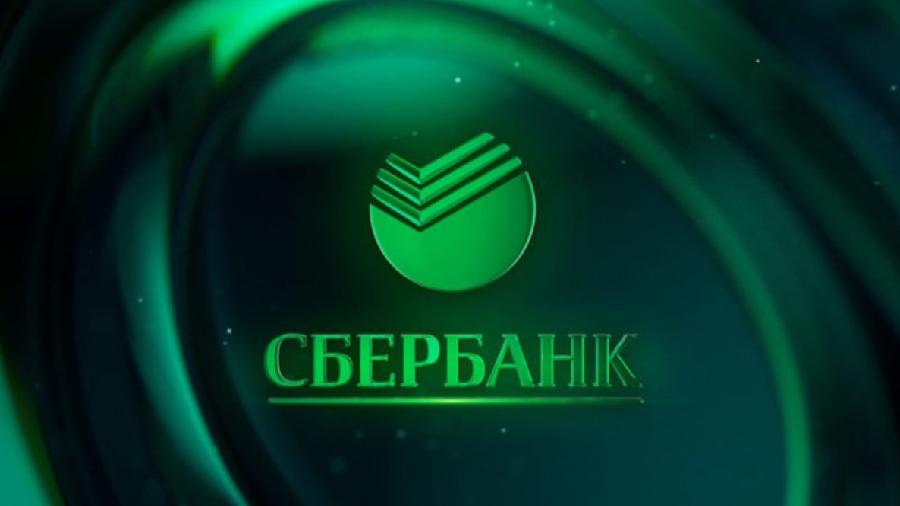 Сбербанк планирует зарегистрировать собственную платформу блокчейна в ближайшие две недели