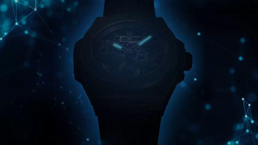 Люксовые швейцарские часы получат «холодное» хранилище для криптовалют