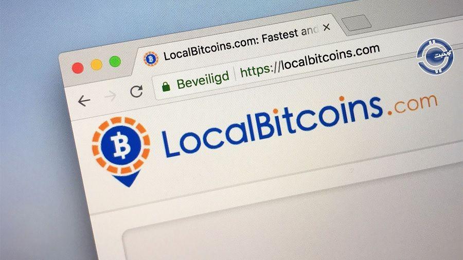 Финский регулятор выдал LocalBitcoins лицензию оператора виртуальных валют