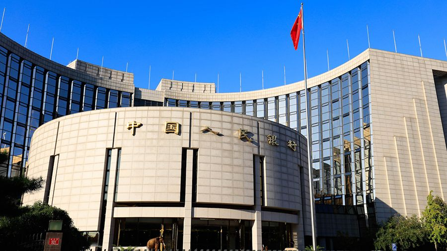 narodnyy_bank_kitaya_tsifrovoy_yuan_oslabit_dollar_ssha.jpg