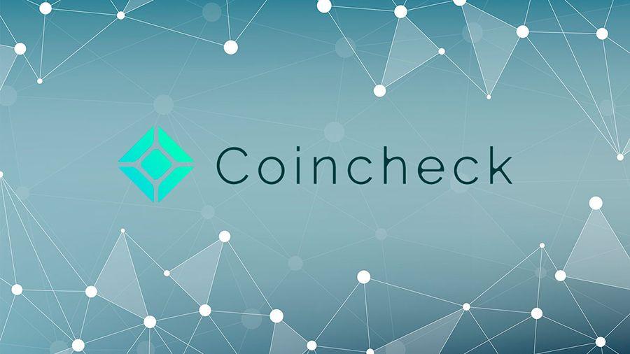 coincheck_provedet_pervoe_ieo_v_yaponii_na_svoey_platforme.jpg