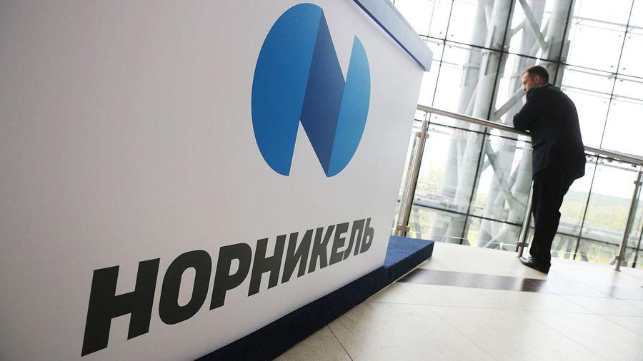 «Норникель» начал тестирование платформы для токенизации металлов