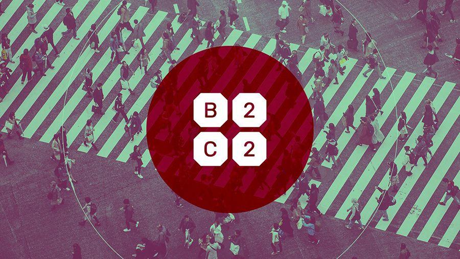 B2C2 запустит опционы на криптоактивы и сервисы кредитования - Bits Media