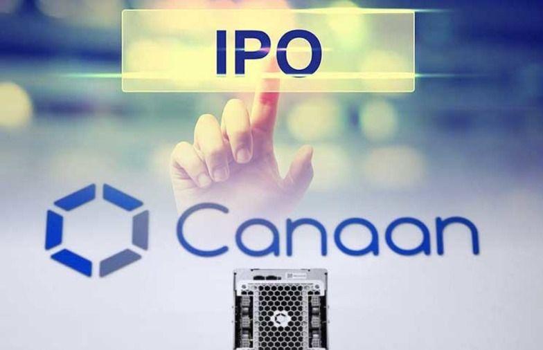 Canaan Creative ожидает одобрения заявки на проведение IPO на американской бирже