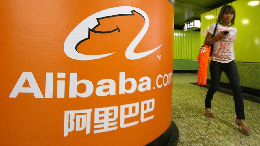 alibaba_patentuet_blokcheyn_sistemu_pozv