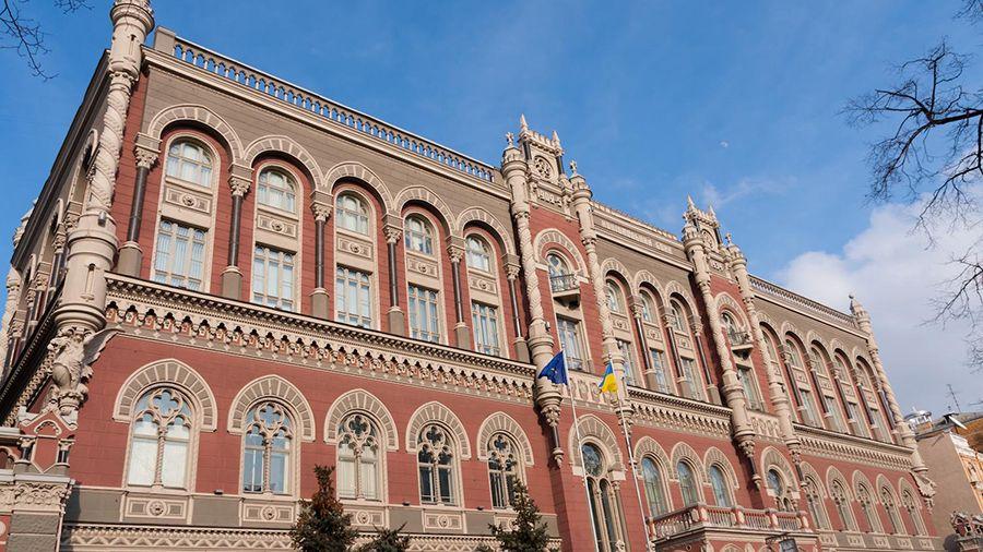 ЦБ Украины получил право на выпуск государственной криптовалюты