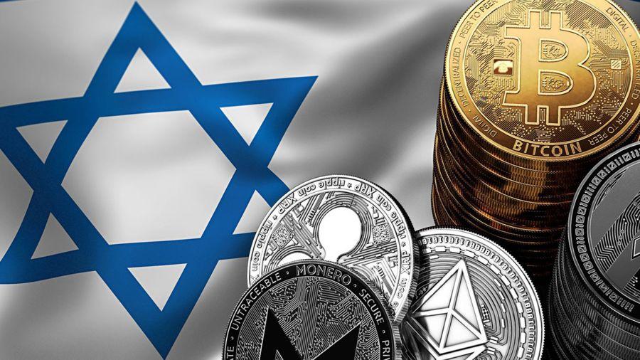 Регулятор Израиля создал комитет по развитию блокчейна в стране