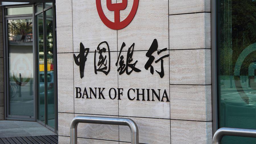 Bank of China выпустил облигации на блокчейне на $2.8 млрд