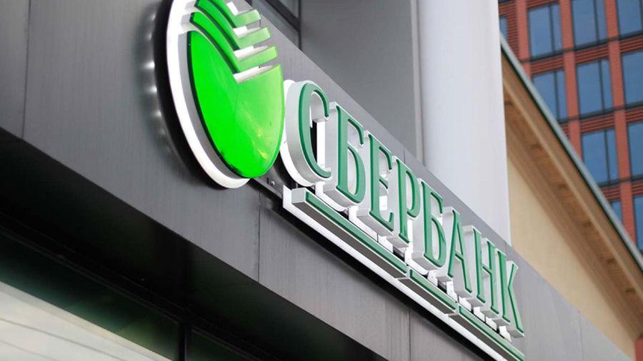 Сбербанк получил патент на проведение сделок РЕПО на блокчейне
