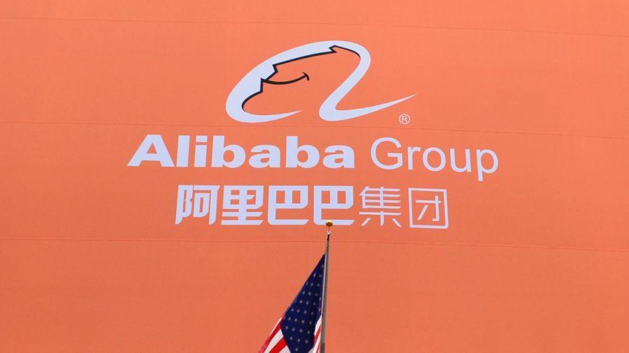 alibaba_zapatentoval_sistemu_dlya_uproshcheniya_mezhsetevogo_vzaimodeystviya_blokcheynov.jpg