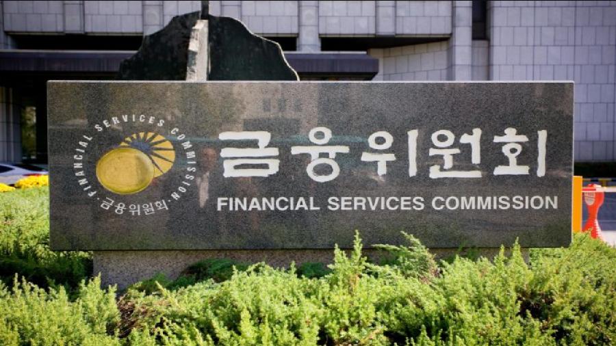 Регулятор Южной Кореи представил «Death Note» для бирж криптовалют