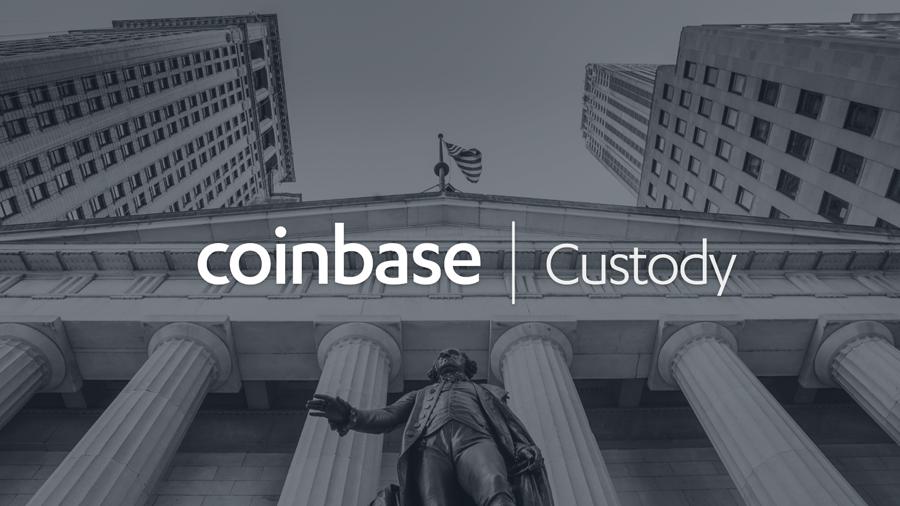 Coinbase интегрировала кастодиальный сервис на свою внебиржевую платформу