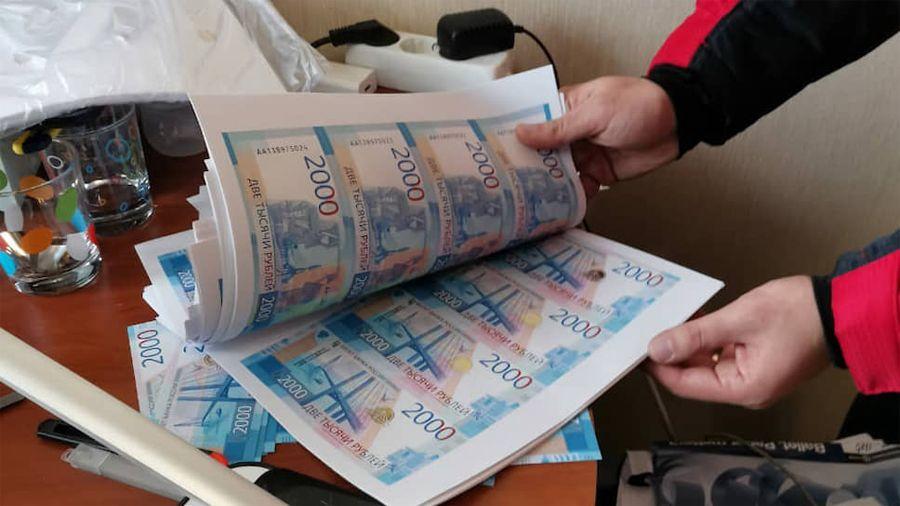 mvd_rf_vyyavilo_moshennikov_prodavavshikh_poddelnye_kupyury_za_kriptovalyuty_cherez_hydra.jpg