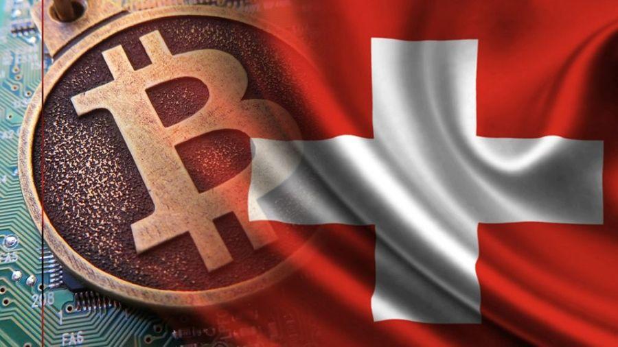 В Швейцарии проведена первая транзакция в BTC с автоматизированной отчетностью