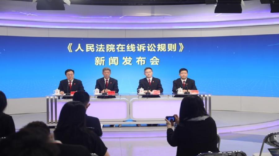 Верховный суд Китая утвердил юридическую силу записей в блокчейне для интернет-судов