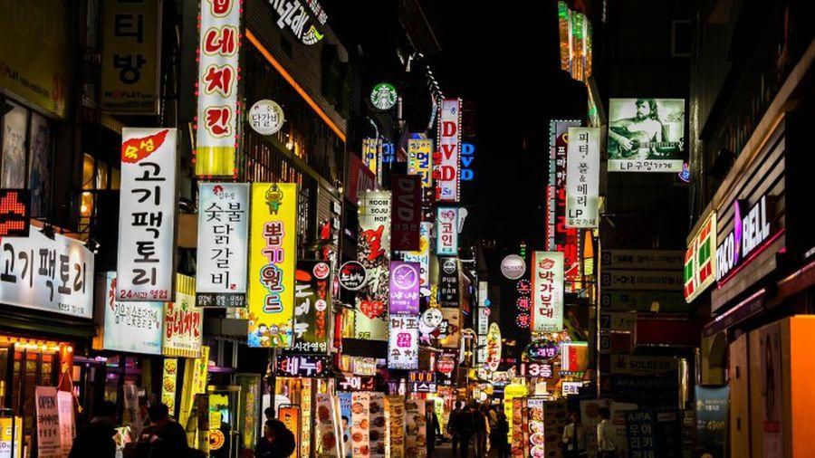 Южная Корея выделяет $1 млрд на развитие финтеха