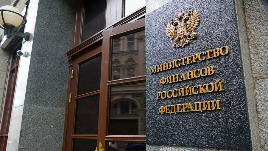 Минфин РФ назвал преимущества и недостатки цифрового рубля