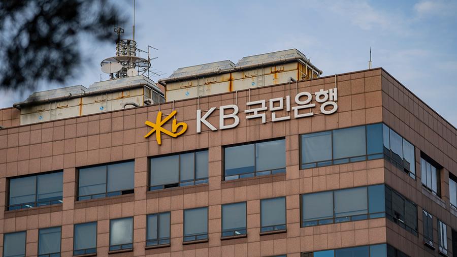 KB Kookmin Bank внедрит блокчейн для повышения эффективности внутренних процессов