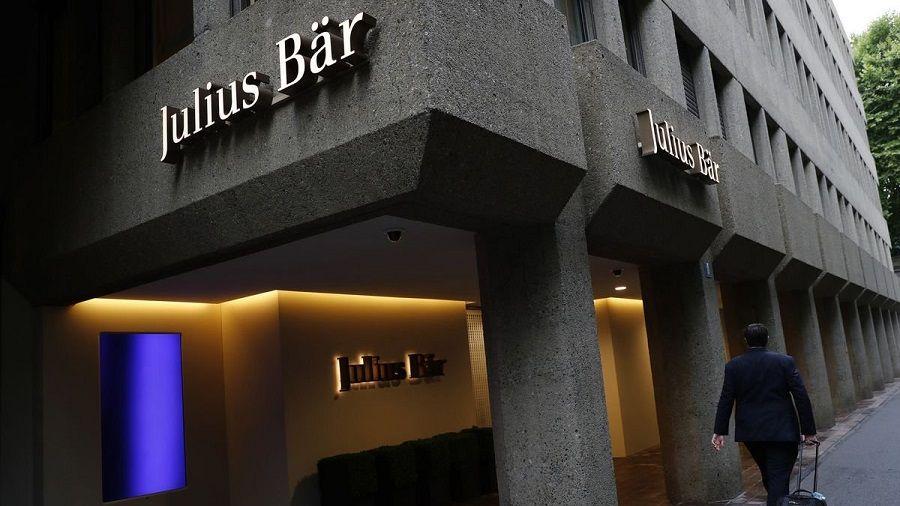 Julius Baer: «криптовалюты все еще проходят стадию естественного отбора»