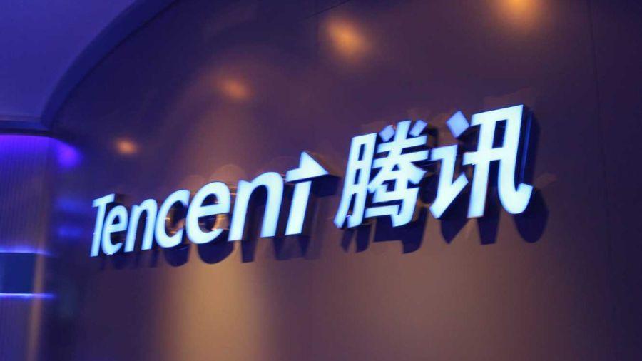 Tencent: «мнение китайских экономистов относительно блокчейна разделились»