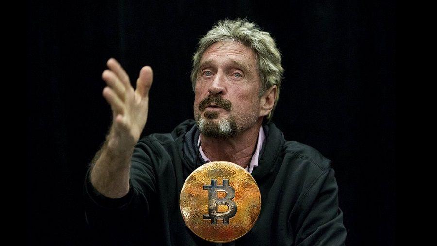 Джон Макафи изменил свое мнение и назвал биткоин «шиткоином»