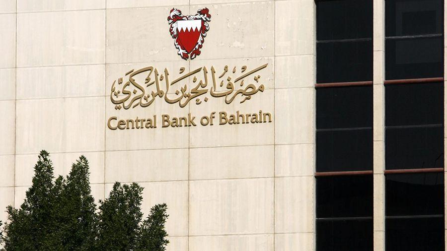 ЦБ Бахрейна и JPMorgan протестируют блокчейн для совершения международных платежей