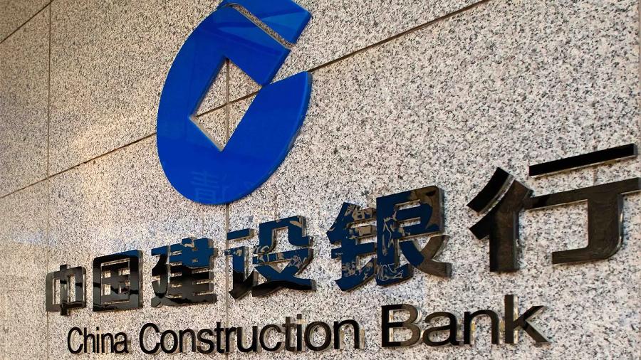china_construction_bank_otkazalsya_ot_vypuska_obligatsiy_na_blokcheyne_na_3_mlrd.png
