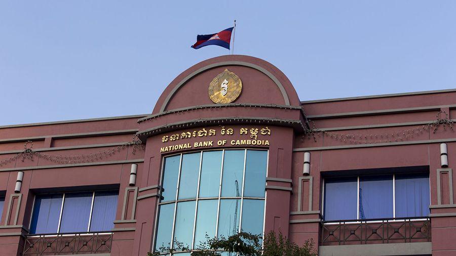 ЦБ Камбоджи тестирует цифровой кошелек для упрощения международных платежей