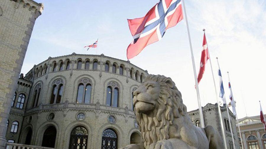 arcane_research_gosudarstvennyy_pensionnyy_fond_norvegii_kosvenno_vladeet_577_btc.jpg