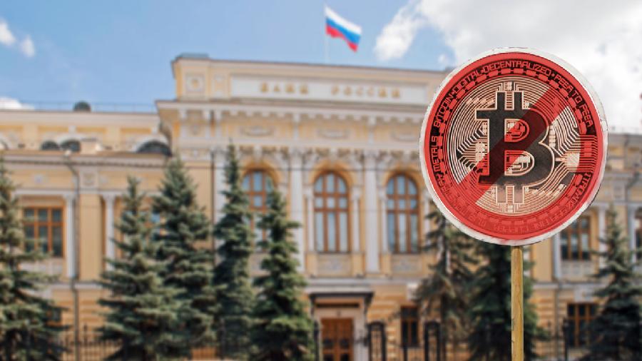 tsb_rossii_rekomendoval_bankovskim_uchrezhdeniyam_vyyavlyat_i_blokirovat_operatsii_s_kriptovalyutnym.png