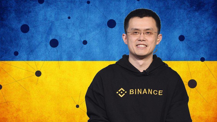 Binance поможет Украине разработать регулирование для криптовалютной индустрии