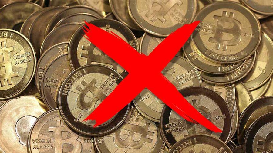 Финансовый регулятор Катара запретил торговлю криптовалютами в стране