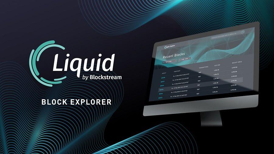 Block explorer для криптовалюты лучшая стратегия по тренду для бинарных опционов