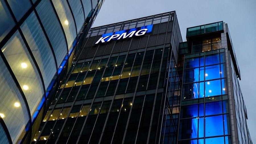 KPMG, BitGo и Coin Metrics запустили предложение для управления рисками в открытых блокчейнах